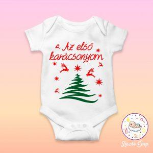 Első karácsonyom baby body